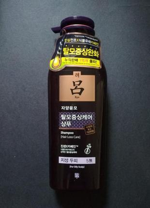 Шампунь против выпадения волос для жирной кожи головы jayangyunmo от ryo