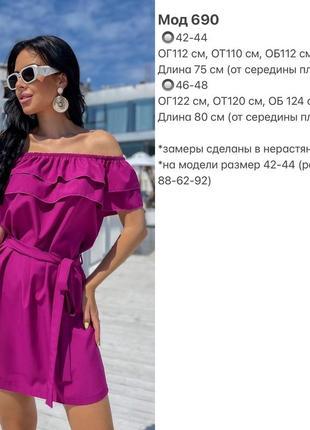 Женское платье с открытыми плечами5 фото