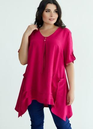 Блуза свободного кроя, туника.