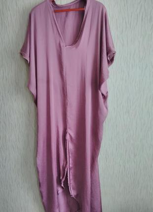 Платье-накидка лилового цвета