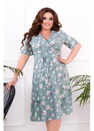 Платье - цвет ментол цветочный принт
