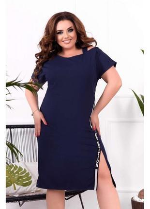 Платье - синее