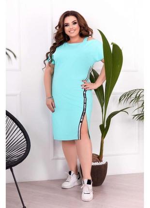 Платье - цвет мятный