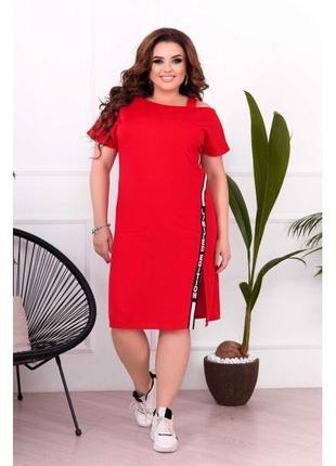 Платье - цвет красный