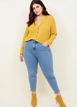 Яркая блуза в горошек большого размера батал new look 1+1=3