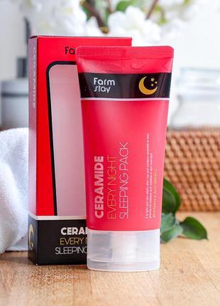 Farmstay collagen water full moist sleeping mask - реанимирующая ночная маска с керамидами