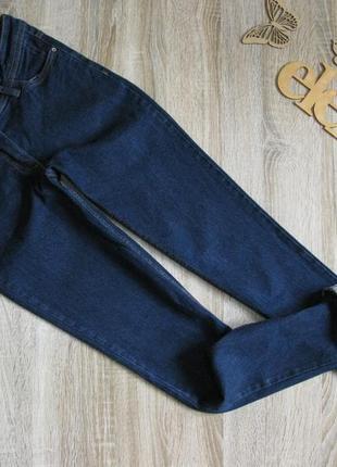 Темно синие джинсы up fashion eur 36