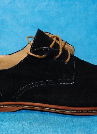 Туфли замша 45 размер черные