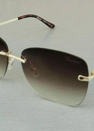 Chopard очки женские солнцезащитные безоправные коричневые с градиентом