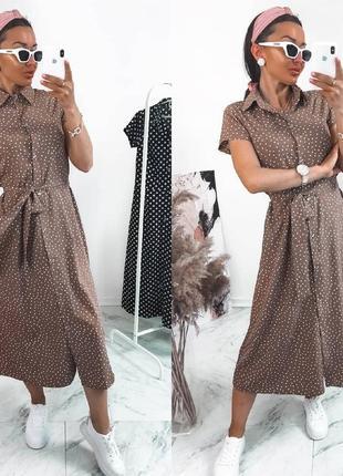 Платье 💖