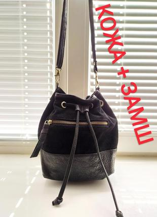 Стильная сумочка торба кросбоди