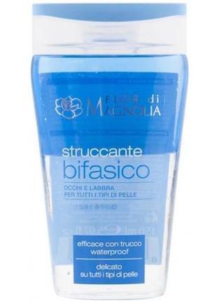 Fior di magnolia италия двухфазовое средство для снятия макияжа 150мл
