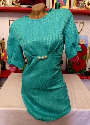Стильное, качественное, фактурное платье