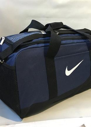Большая спортивная сумка,дорожная сумка