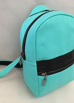 Новый женский рюкзак,уценка