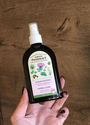 Green pharmacy еліксир для волосся проти випадіння