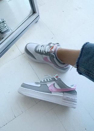 Air force shadow pink/grey