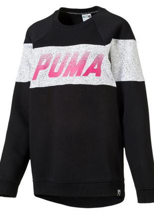 Новая толстовка свитшот puma (оригинал)