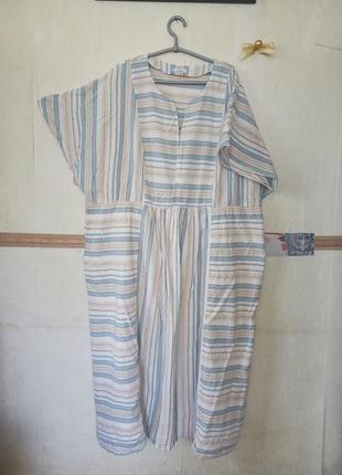 Натуральное платье р.56-58 castalune