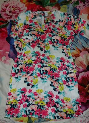 Легкое летнее платье vila