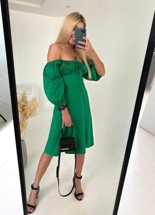 Платье ❣️
