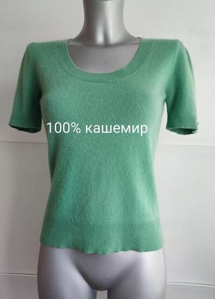 Кашемировая футболка, топ tu мятного цвета.
