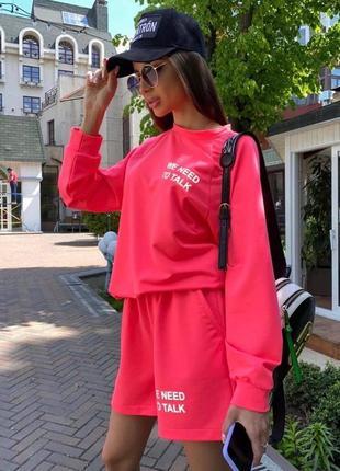 Женский спортивный костюм, цвета, размеры!
