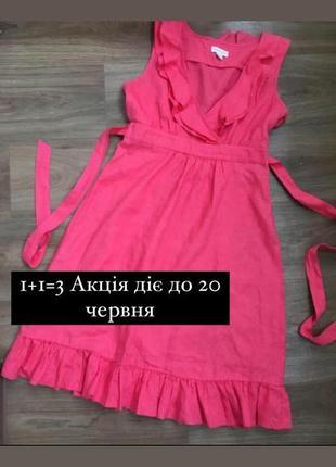 Сукня із льону
