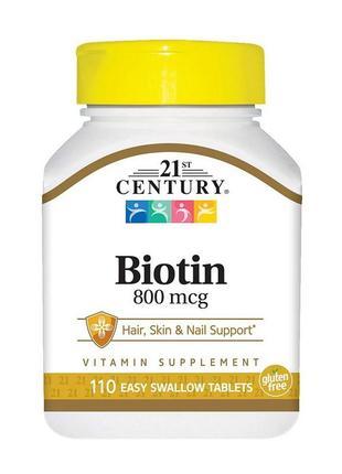 Витамины и минералы21st centurybiotin 800 mcg110 tabs