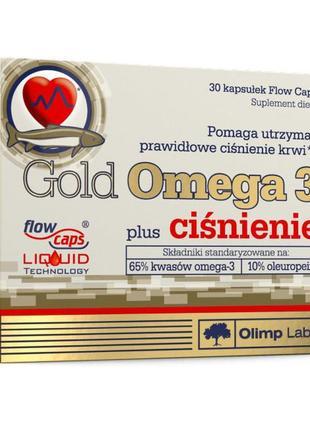 Витамины и минералыolimp-gold omega 3 plus pressure-30 caps