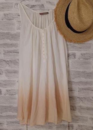 Сарафан/ платье/ платьице/ туника градиент.  100% котон🌴