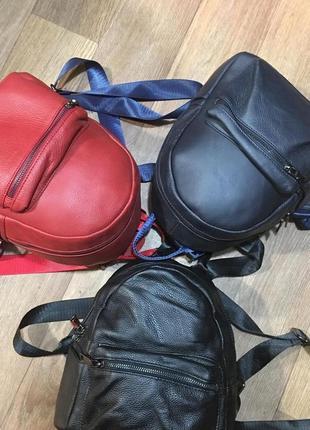 Городской рюкзак сумка на плечо из натуральной кожи красный синий чёрный жіночі рюкзаки