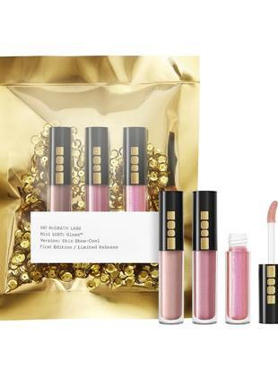 Набор блесков для губ pat mcgrath labs mini lust lip gloss trio