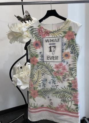 Белое платье с цветами zara
