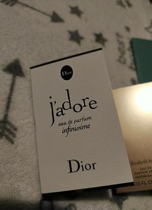 Парфюмерная вода dior jadore