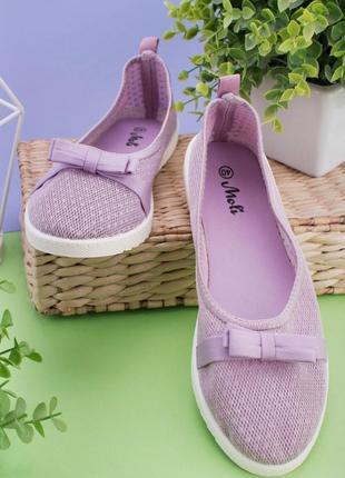 🌿 женские фиолетовые текстильные балетки