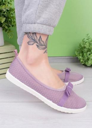 🌿 женские фиолетовые текстильные балетки2 фото