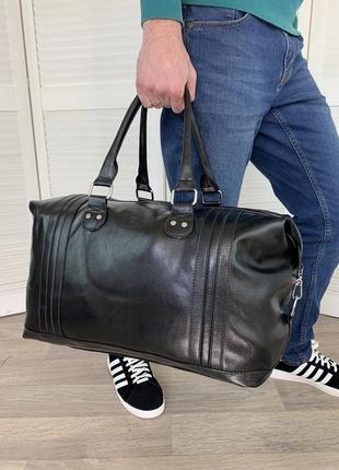 Мужская сумка дорожная