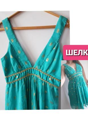 Новое шелковое платье сарафан натуральный шелк   milly new york