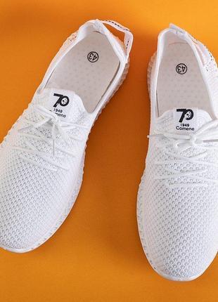 Белая мужская спортивная обувь (r-00042)