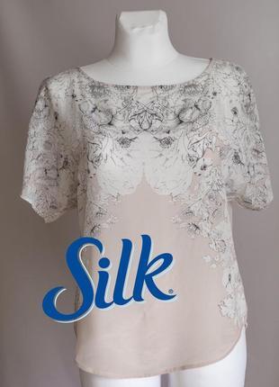 Нежная шелковая блуза