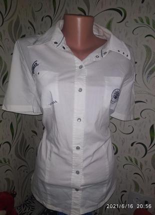 Белая рубашка,рубашка с коротким рукавом