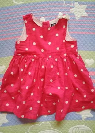Легкое платье, сукня