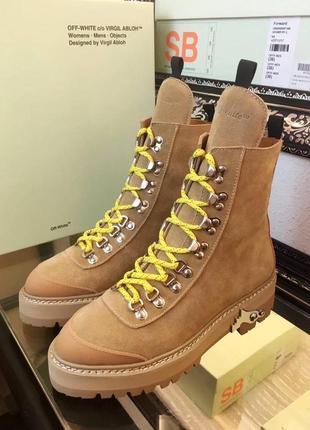 Фирменные ботинки off-white на скидке🔥🔥🔥