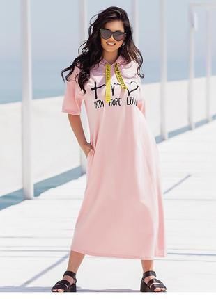 Ультрамодное платье в спортивном стиле