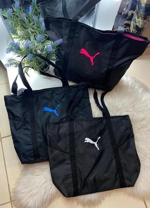 👜женские спортивные сумки👜