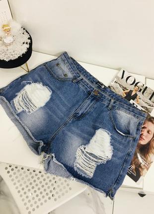 Джинсовые шорты с потертыми деталями от boohoo blue