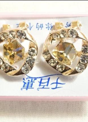 Гвоздики с желтыми кристаллами