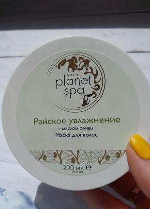 Маска для волос райское увлажнение ейвон planet spa
