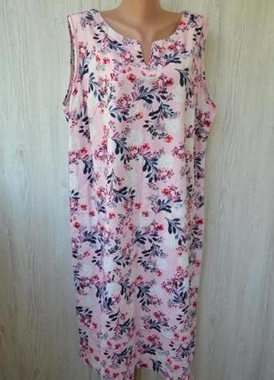 Модное натуральное платье лен/вискоза, большой р-р (uk 22)